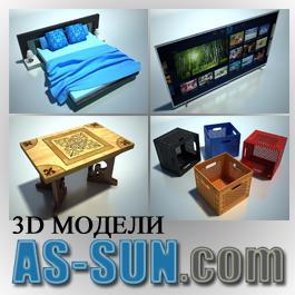 AS-sun 3D Models